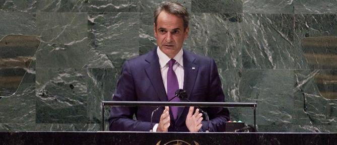 Μητσοτάκης στον ΟΗΕ: Θα αντιμετωπίσουμε την κλιματική αλλαγή με τη χρήση καθαρής ενέργειας