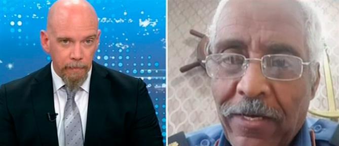 Αρχηγός Λιβυκού Στόλου στον ΑΝΤ1: τα όνειρα των Τούρκων θα καταλήξουν στον βυθό της θάλασσας (βίντεο)