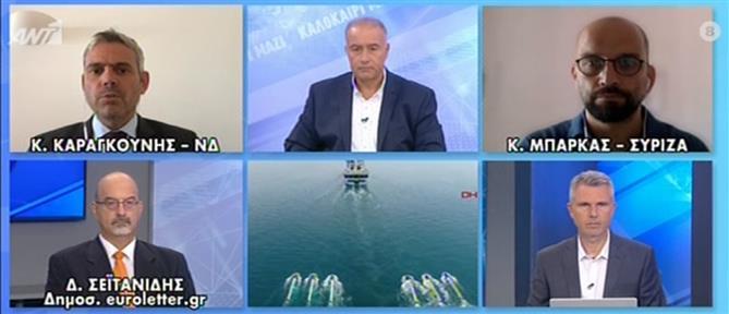 Καραγκούνης και Μπάρκας στον ΑΝΤ1 για την τουρκική προκλητικότητα (βίντεο)