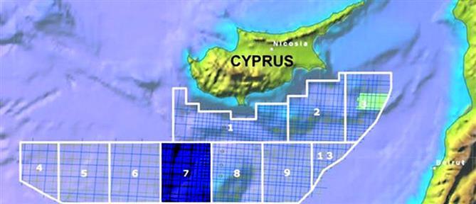 ΕΕ: κυρώσεις σε δύο Τούρκους για τις παράνομες γεωτρήσεις στην κυπριακή ΑΟΖ