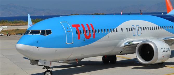 """Ηράκλειο: Αεροπλάνο έκανε """"βόλτες"""" λόγω βλάβης"""