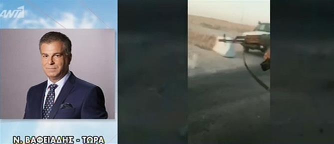 Ο ΑΝΤ1 στο μέτωπο του πολέμου στη Συρία (βίντεο)