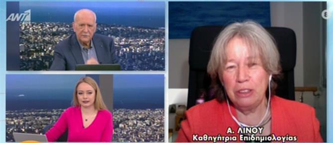 Λινού στον ΑΝΤ1: εξαιρετικά αργοί οι ρυθμοί στον εμβολιασμό (βίντεο)