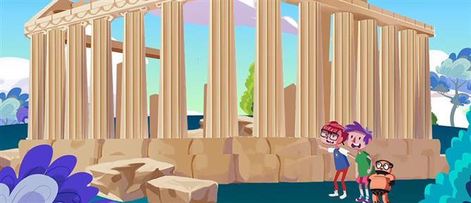 ΕΟΤ: Το πρώτο animated video για παιδιά