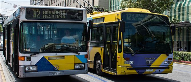Περιστέρι: Τρόλεϊ συγκρούστηκε με λεωφορείο