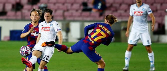 Champions League: η Μπαρτσελόνα υπέταξε την Νάπολι