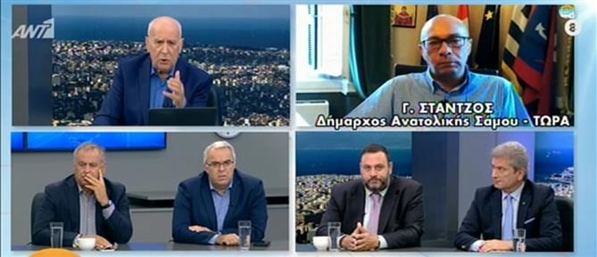 """""""Κραυγή αγωνίας"""" από τον Δήμαρχο ανατολικής Σάμου μέσω ΑΝΤ1 (βίντεο)"""
