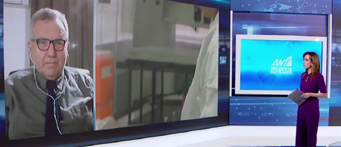 Στεφανάδης στον ΑΝΤ1: η κολχικίνη μπορεί να προλάβει επιπλοκές που προκαλεί ο κορονοϊός (βίντεο)