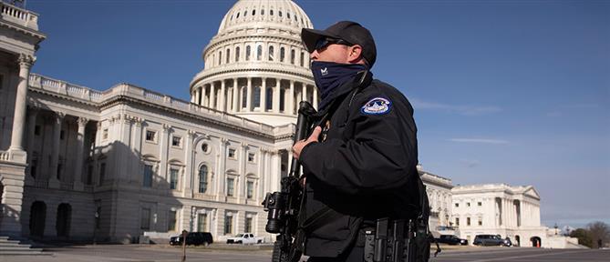 Καπιτώλιο: φύλαξη από την Εθνοφρουρά για άλλους δύο μήνες
