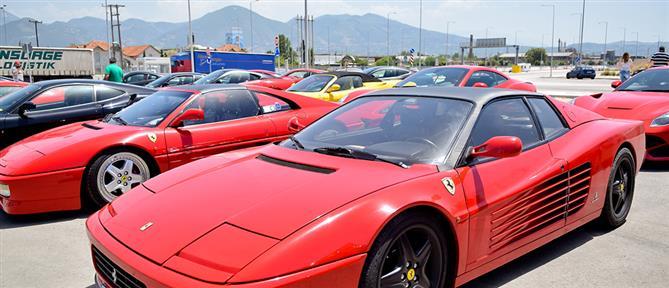 """Δεκάδες Ferrari """"πλημμύρισαν"""" την Πάτρα (βίντεο)"""