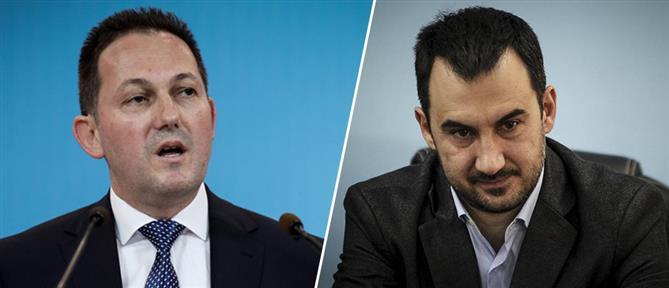 Κόντρα ΝΔ-ΣΥΡΙΖΑ για το κοινωνικό μέρισμα