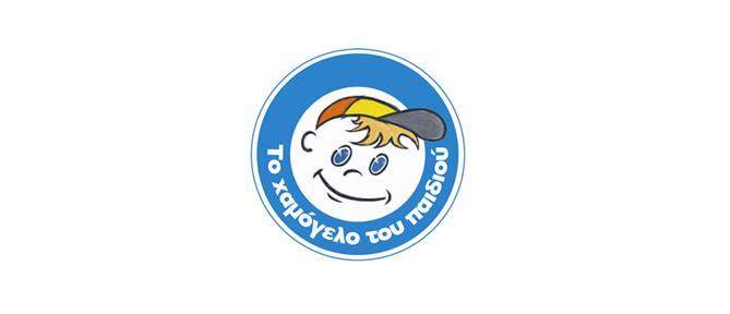"""""""Χαμόγελο του Παιδιού"""": ενημερώνει και θωρακίζει τα παιδιά εν μέσω κορονοϊού"""