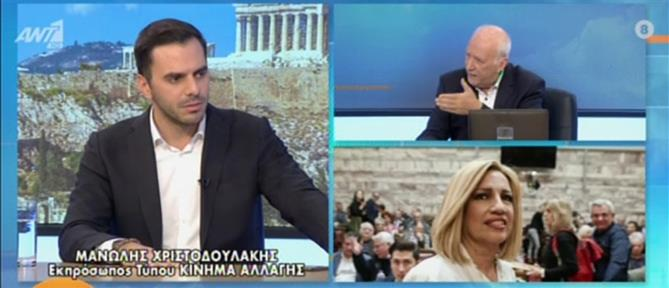 """Χριστοδουλάκης: Η Γεννηματά μου είπε """"δεν μπορώ να δώσω και τις δύο μάχες"""""""