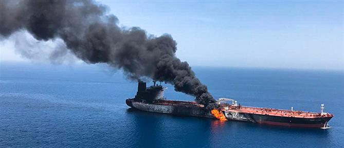 Κόλπος του Ομάν: Διεθνής ανησυχία για την επίθεση σε τάνκερ (εικόνες)