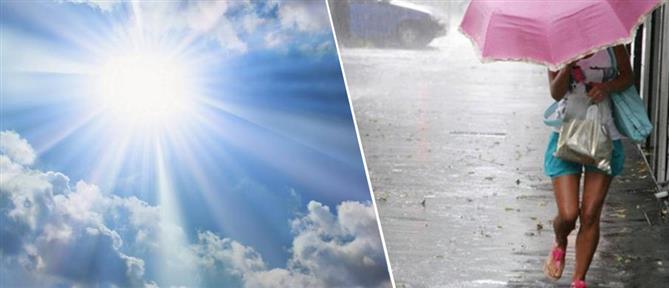 Καιρός: ήλιος με παροδική συννεφιά και τοπικές μπόρες την Τρίτη
