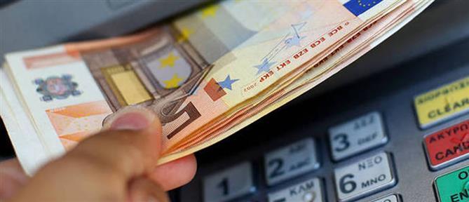 Επιστρεπτέα Προκαταβολή III: νέα πληρωμή σε δικαιούχους
