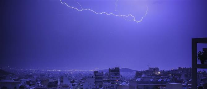 Έκτακτο δελτίο ΕΜΥ: ισχυρές βροχές και χαλαζοπτώσεις