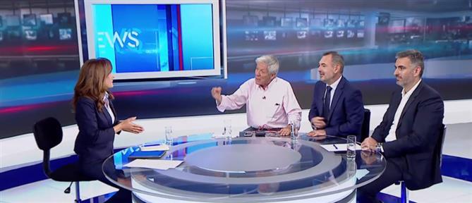 Εκλογές 2019: Μπαλαούρας, Κατσανιώτης και Διαμαντίδης στον ΑΝΤ1 (βίντεο)