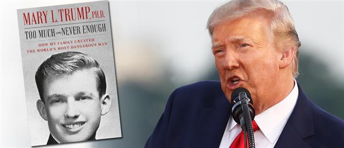 Νωρίτερα η κυκλοφορία του βιβλίου με τις αποκαλύψεις από την ανιψιά του Τραμπ