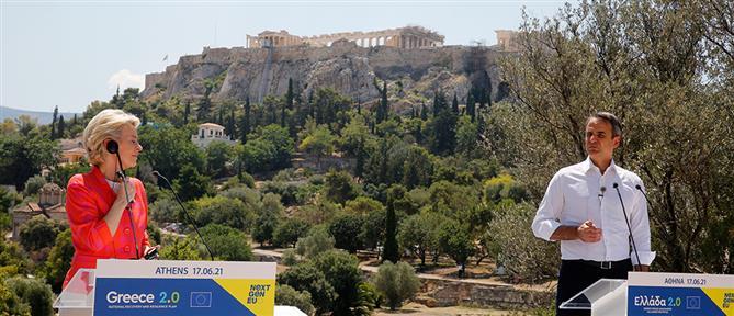 Μητσοτάκης για Εθνικό Σχέδιο Ανάκαμψης: ιστορική στιγμή για την Ευρώπη και την Ελλάδα