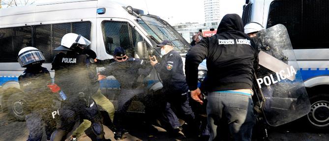 Πολωνία: Συγκρούσεις διαδηλωτών κατά του κορονοϊού με αστυνομικούς (βίντεο)