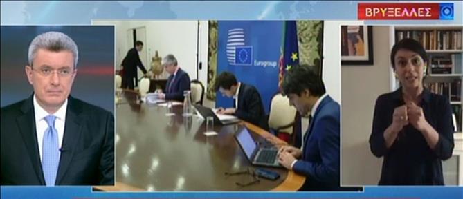 Η Ματίνα Στεβή στον ΑΝΤ1 για το κρίσιμο Eurogroup και τις διαφωνίες (βίντεο)