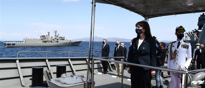Σακελλαροπούλου σε επιθεώρηση στόλου: εθνικά υπερήφανη για τους σύγχρονους Θεμιστοκλείς (εικόνες)