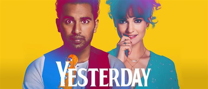 """""""Yesterday"""" σε πρώτη τηλεοπτική μετάδοση από τον ΑΝΤ1"""