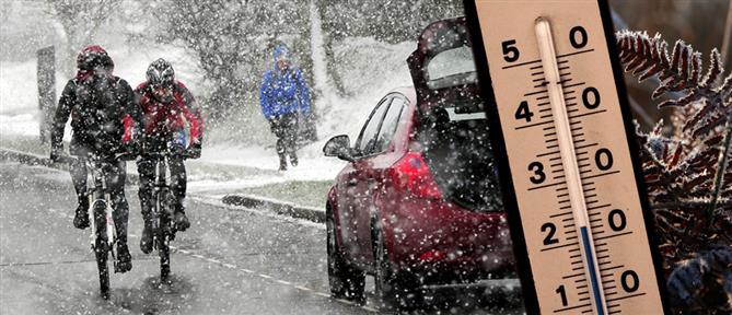 """Καιρός: """"βουτιά"""" της θερμοκρασίας, χιόνια και καταιγίδες την Τετάρτη"""