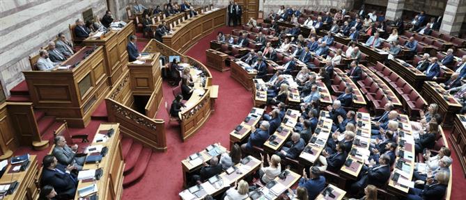 Βουλή: συνεχίζεται η συζήτηση για τη συνταγματική αναθεώρηση