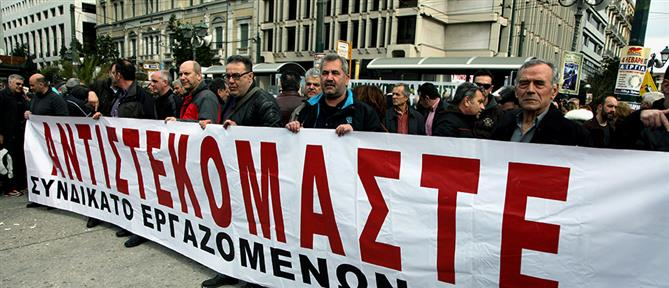 ΑΔΕΔΥ – Εργασιακό νομοσχέδιο: στάση εργασίας και συλλαλητήριο τη μέρα ψήφισης