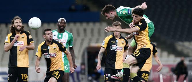 Super League: ΑΕΚ και Παναθηναϊκός αντιμέτωποι με τιμωρία