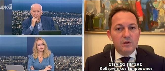 Πέτσας στον ΑΝΤ1: στις τουρκικές προκλήσεις απαντάμε με ψύχραιμη αυτοπεποίθηση (βίντεο)