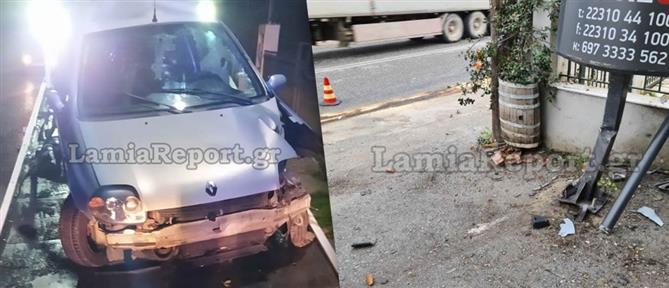 Ανήλικοι προκάλεσαν σοβαρό τροχαίο με κλεμμένο αυτοκίνητο