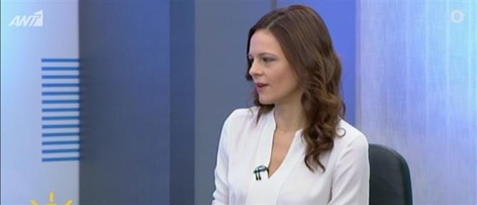 """Αχτσιόγλου στον ΑΝΤ1: το νέο Ασφαλιστικό είναι """"βήμα"""" προς τα πίσω (βίντεο)"""