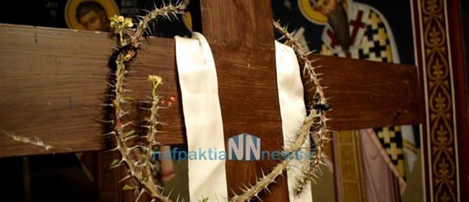 Άνθισε το ακάνθινο στεφάνι του Εσταυρωμένου στην Παναγία Φανερωμένη (βίντεο)