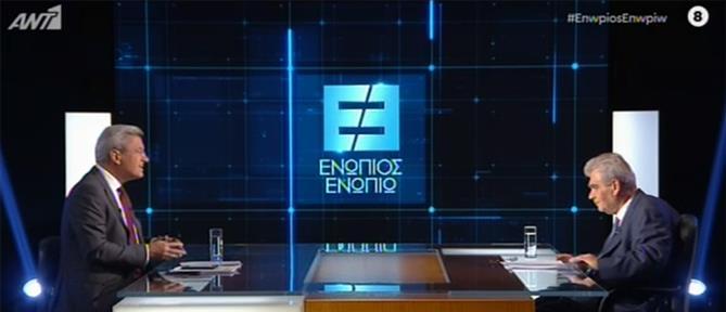"""Παπαγγελόπουλος στον ΑΝΤ1 για Novartis: Δεν θα γίνω """"Κομανέτσι"""" – Θέλω κατ΄ αντιπαράσταση εξέταση με τον Σαμαρά"""
