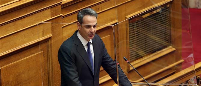 Μητσοτάκης για 12 μίλια:Έχουμε δικαίωμα επέκτασης και στην Κρήτη