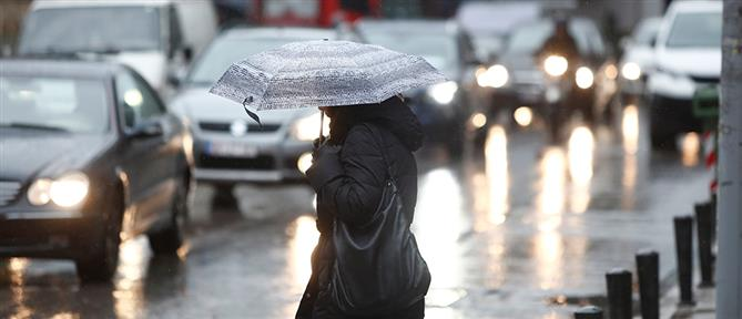 Καιρός: βροχές, καταιγίδες και αισθητή πτώση της θερμοκρασίας την Κυριακή