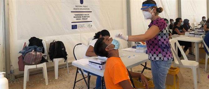 Κορονοϊός – Λέσβος: Πάνω από 240 κρούσματα στο ΚΥΤ του Καρά Τεπέ