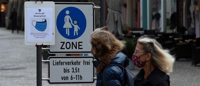 Κορονοϊός: Αυστηροποίηση των μέτρων στη Γερμανία
