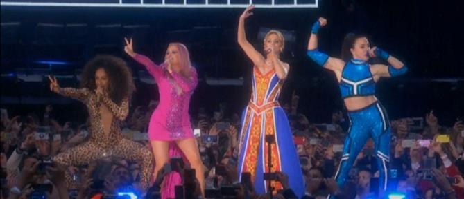 Ξεσήκωσαν τα Spice Girls στο comeback τους (βίντεο)