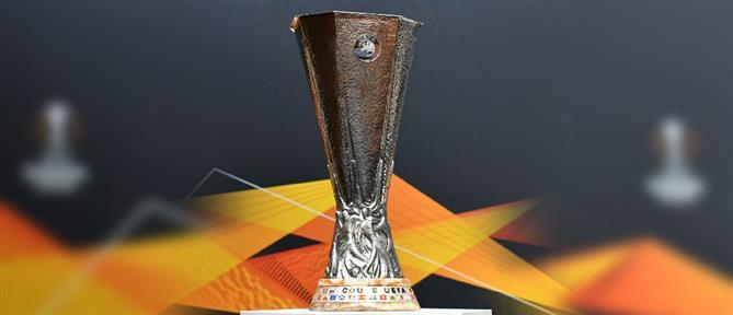 Κλήρωση Europa League: Οι πιθανοί αντίπαλοι του Ολυμπιακού στο Final 8