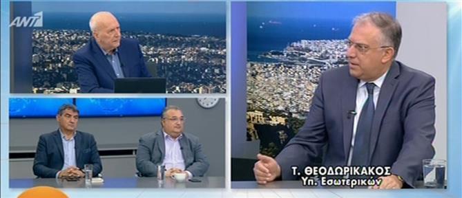 Θεοδωρικάκος στον ΑΝΤ1: Προκλητικά αλαζονικός ο κ. Τσίπρας (βίντεο)