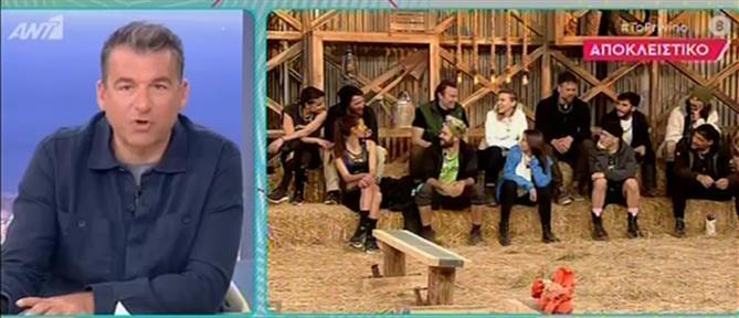 """""""Η Φάρμα"""": Οι 4 δημοφιλέστεροι παίκτες και η κρεβατομουρμούρα του Τζώρτζογλου (βίντεο)"""