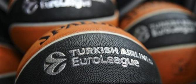 Euroleague: τα ζευγάρια των play off