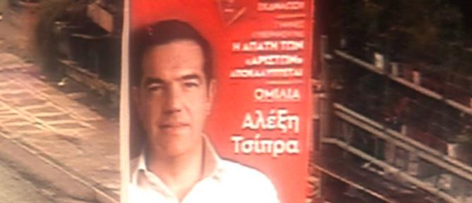 Παρέμβαση Εισαγγελέα και Τροχαίας για τις αφίσες ζητά ο Πατούλης