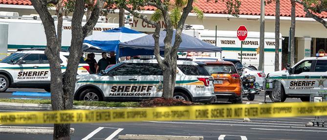 Φλόριντα: ένοπλος σκότωσε μητέρα και παιδί σε σούπερ μάρκετ (εικόνες)