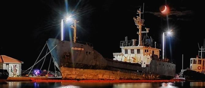 Θρίλερ με τη σορό σε κατασχεμένο πλοίο