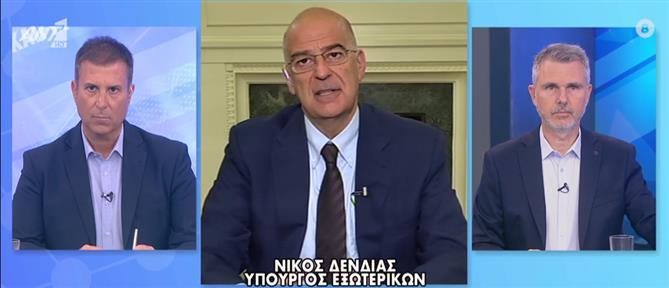Δένδιας στον ΑΝΤ1: Δεν έχουμε φτάσει ακόμα σε συμφωνία για διάλογο με την Τουρκία